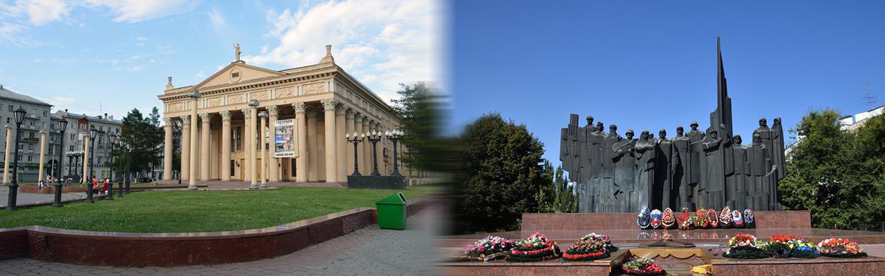 Переезд из Новокузнецка в Воронеж