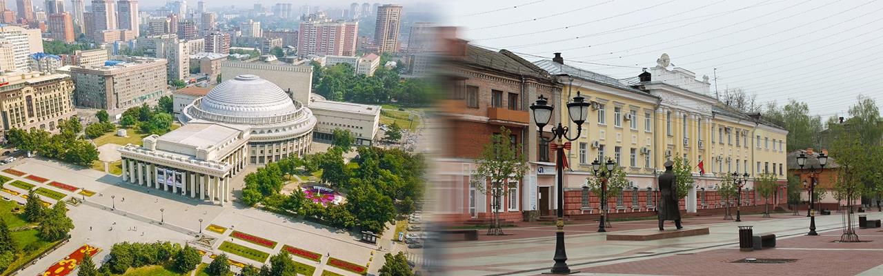 Переезд из Новосибирска в Брянск
