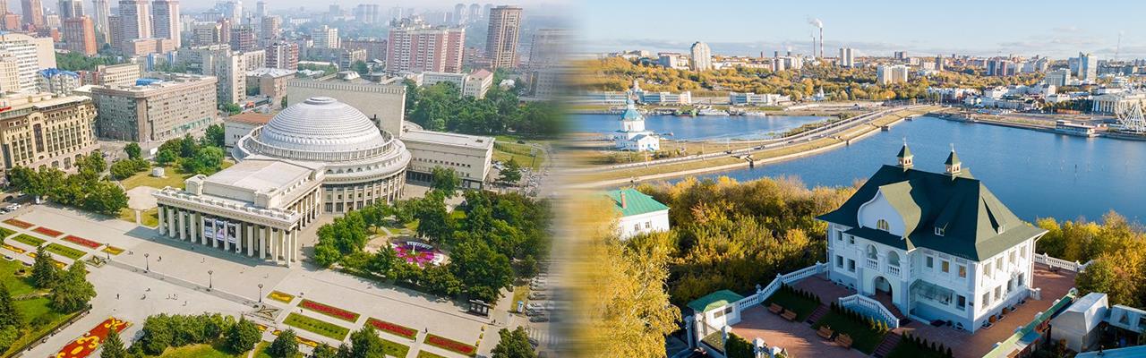 Переезд из Новосибирска в Чебоксары