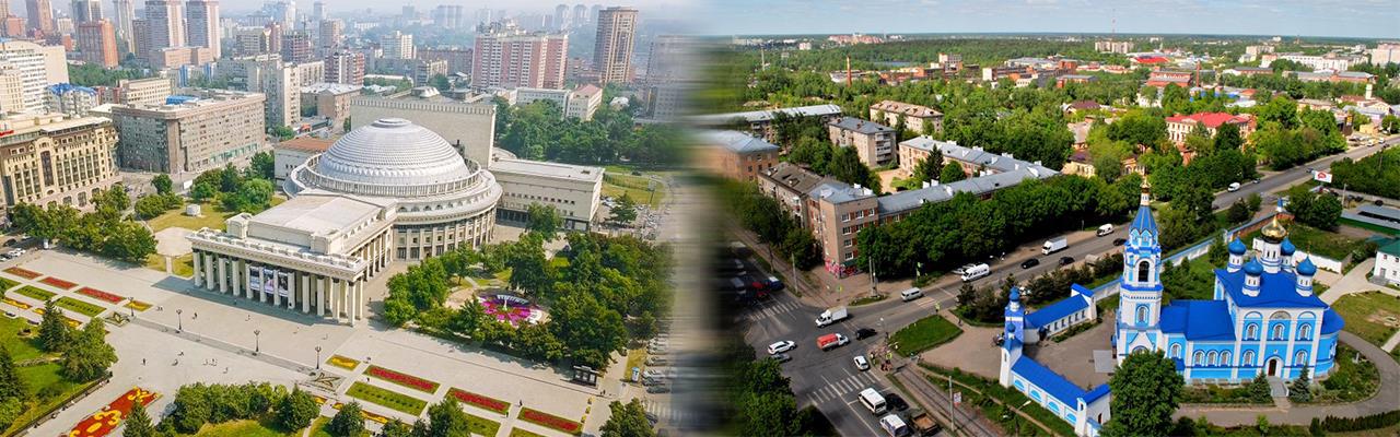 Переезд из Новосибирска в Иваново