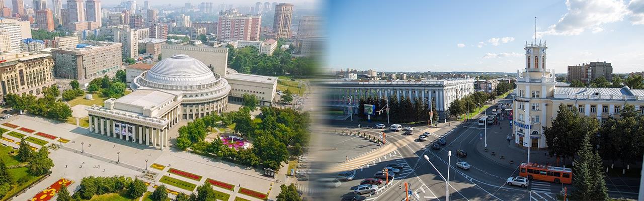 Переезд из Новосибирска в Кемерово