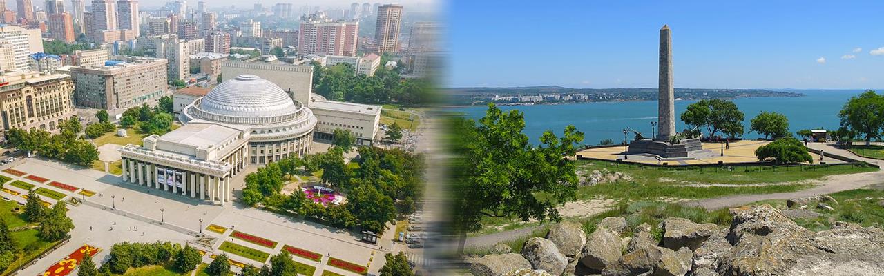 Переезд из Новосибирска в Керчь