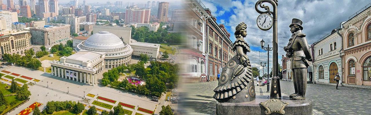 Переезд из Новосибирска в Киров
