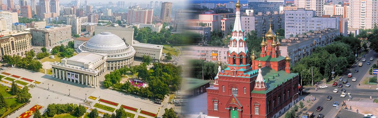 Переезд из Новосибирска в Пермь