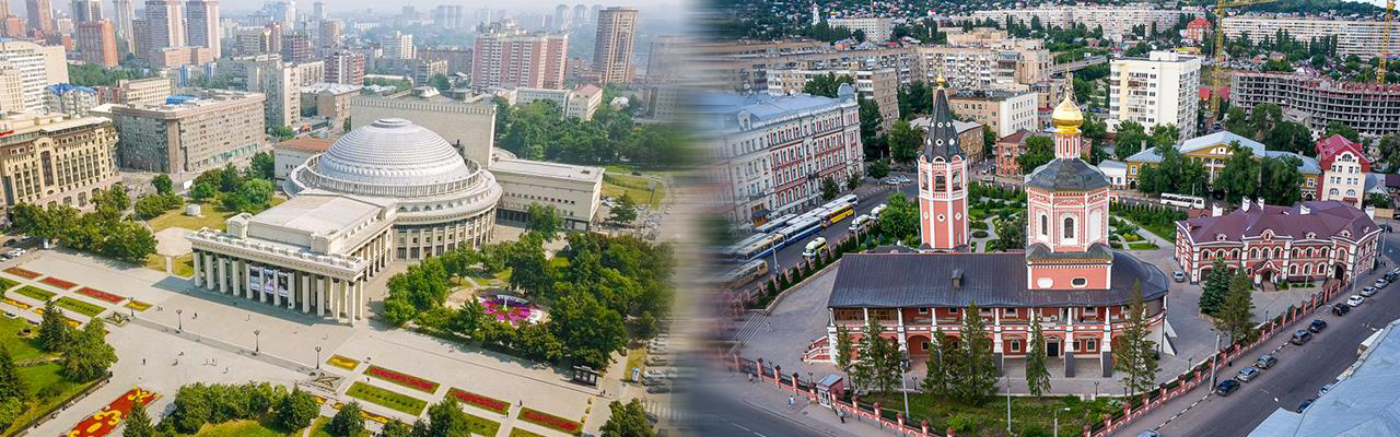 Переезд из Новосибирска в Саратов