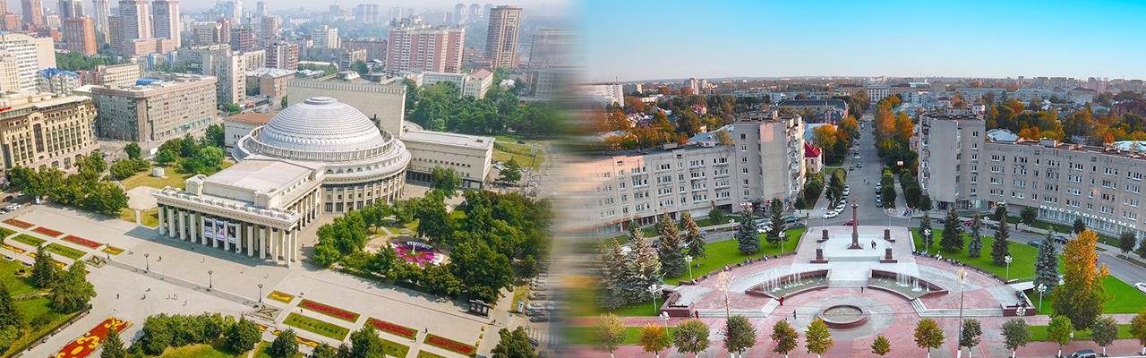 Переезд из Новосибирска в Тверь