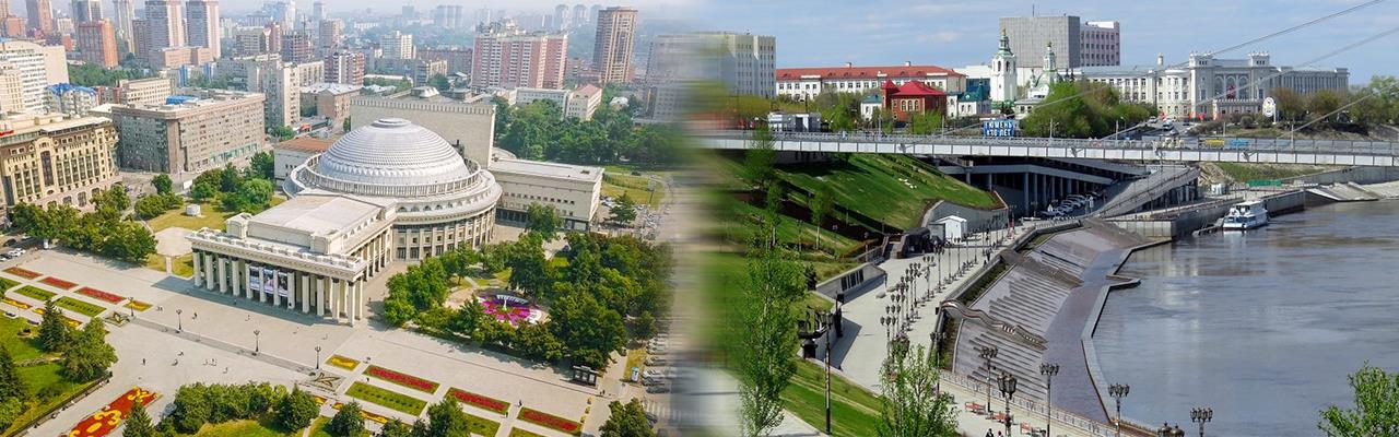 Переезд из Новосибирска в Тюмень