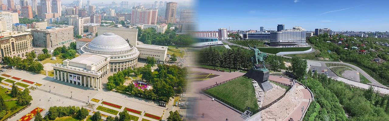 Переезд из Новосибирска в Уфу