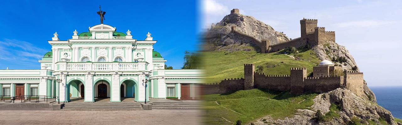 Переезд из Омска в Алушту