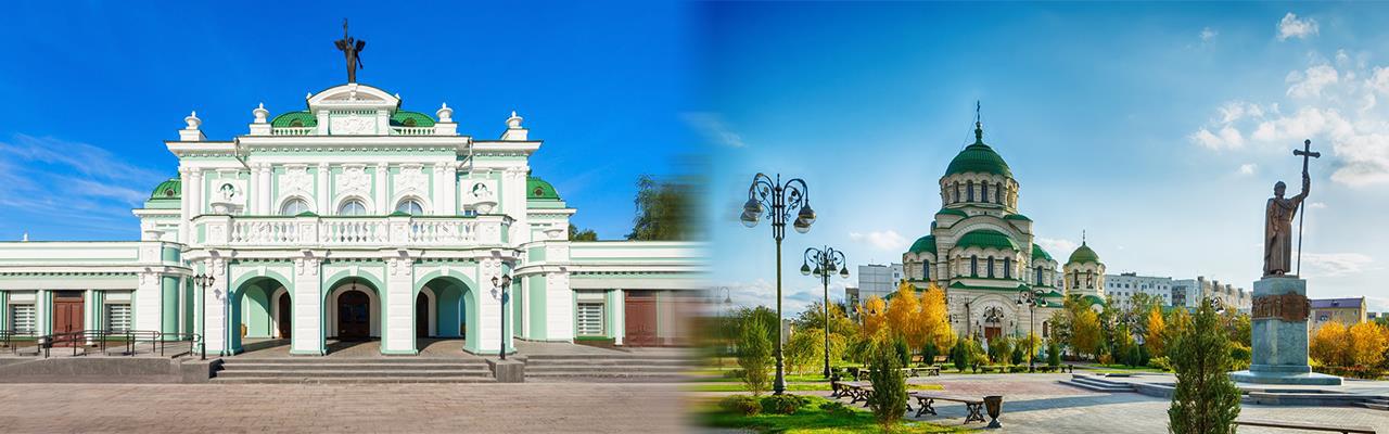 Переезд из Омска в Астрахань
