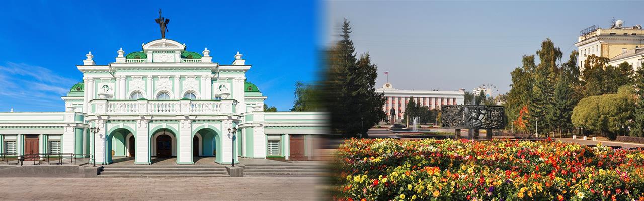 Переезд из Омска в Барнаул