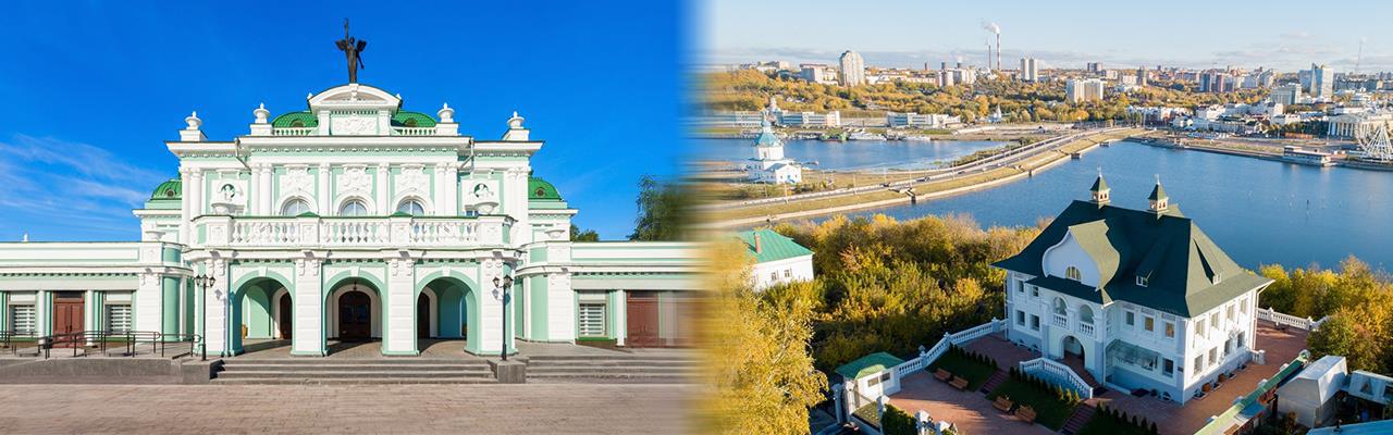 Переезд из Омска в Чебоксары