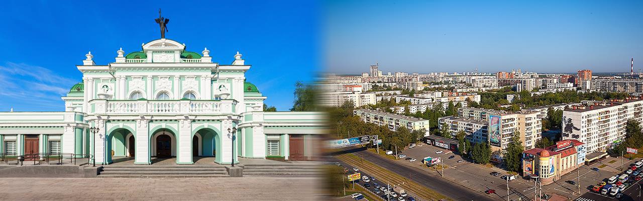 Переезд из Омска в Челябинск