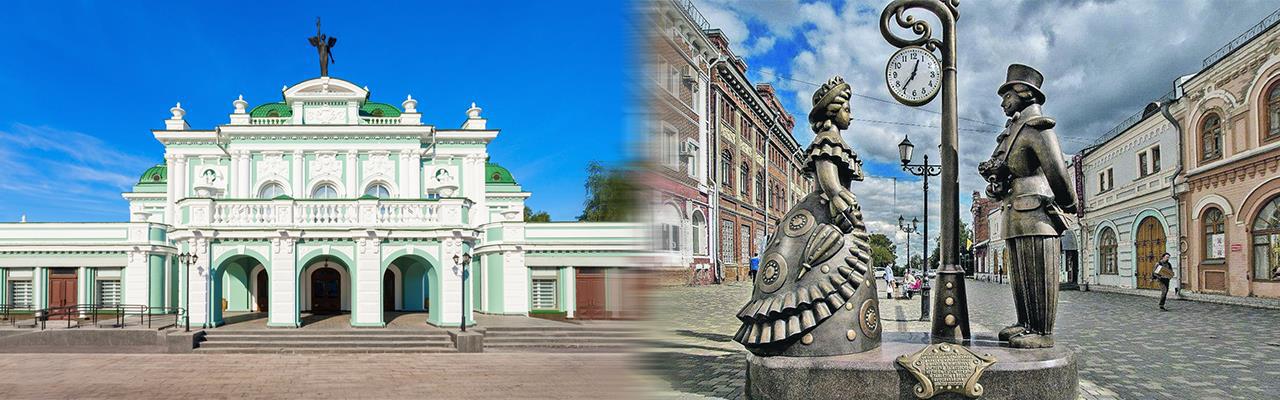 Переезд из Омска в Киров