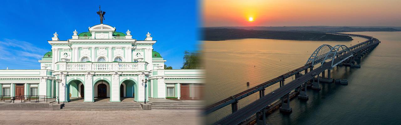 Переезд из Омска в Крым