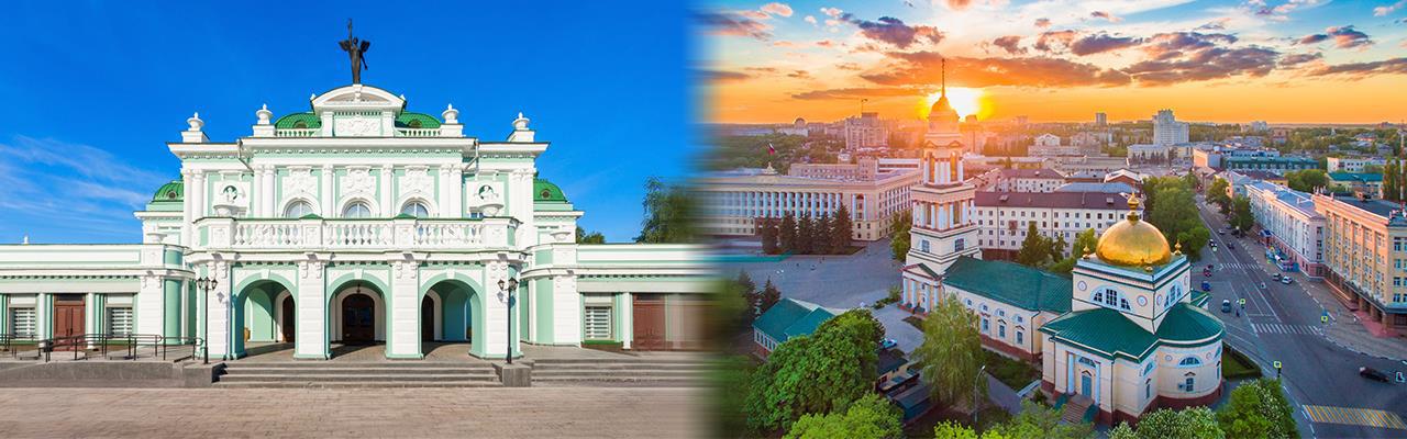 Переезд из Омска в Липецк