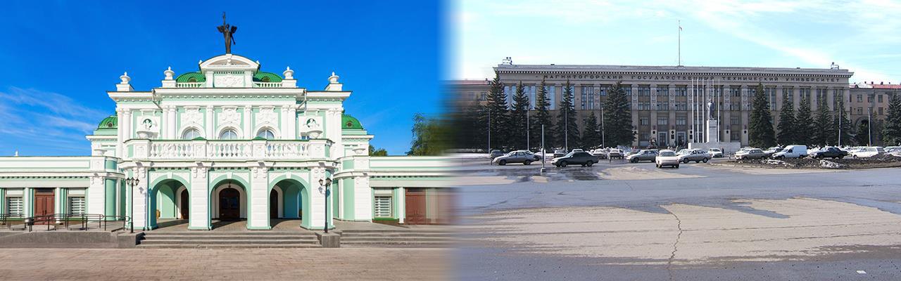 Переезд из Омска в Магнитогорск