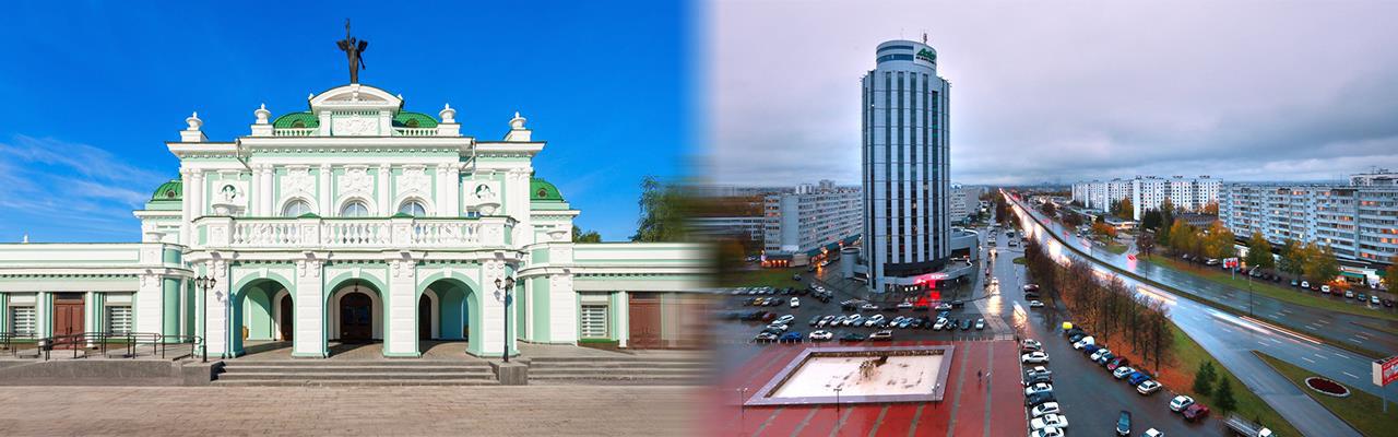 Переезд из Омска в Набережные Челны