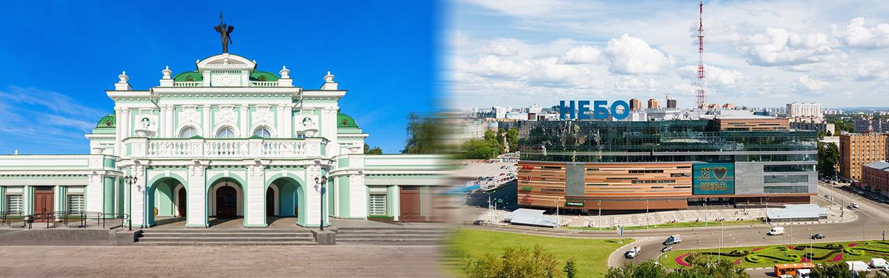 Переезд из Омска в Нижний Новгород