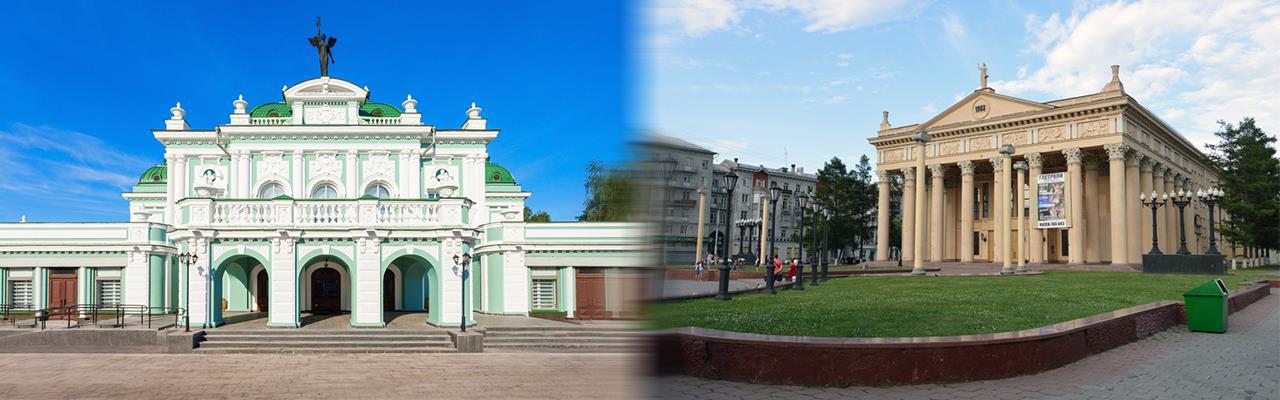 Переезд из Омска в Новокузнецк