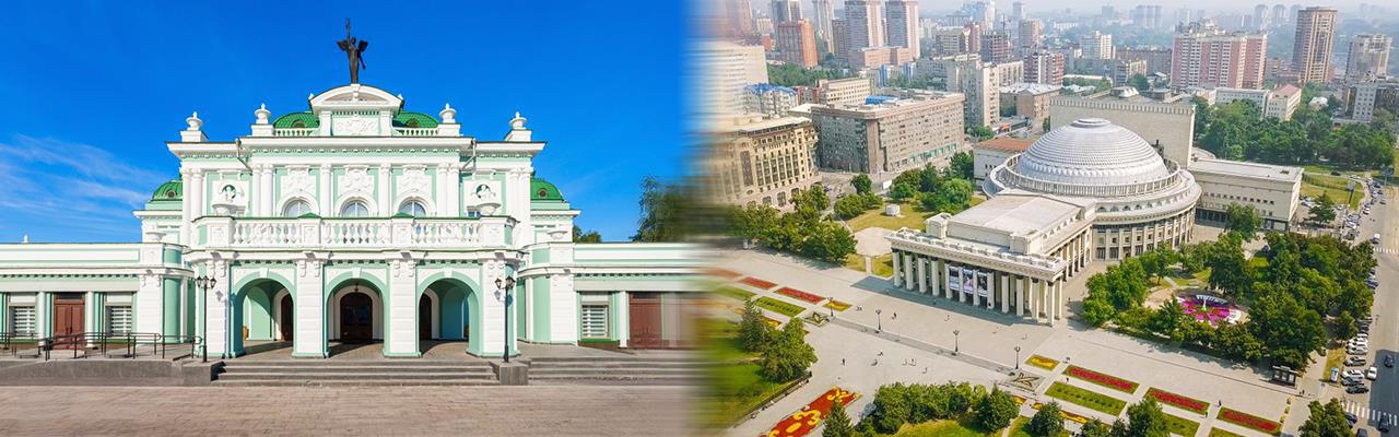 Переезд из Омска в Новосибирск