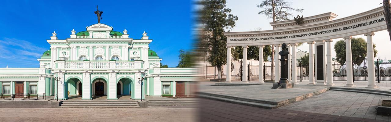 Переезд из Омска в Оренбург