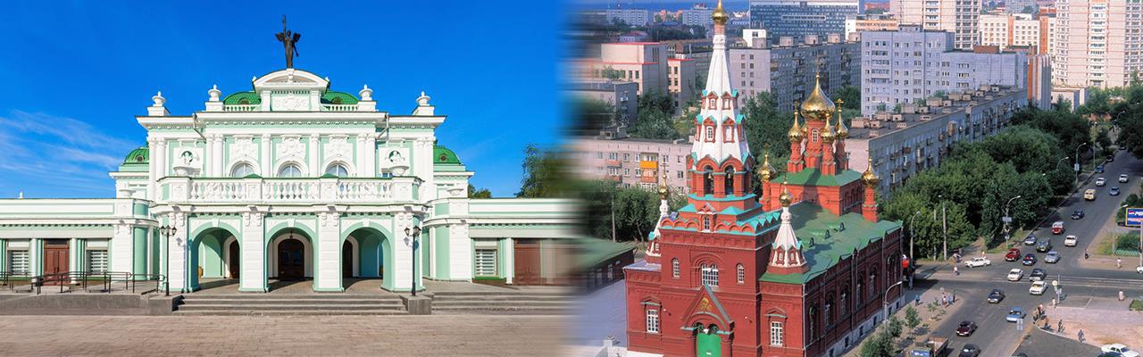 Переезд из Омска в Пермь