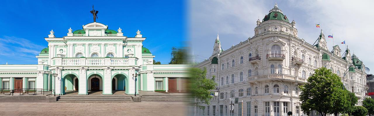 Переезд из Омска в Ростов-на-Дону