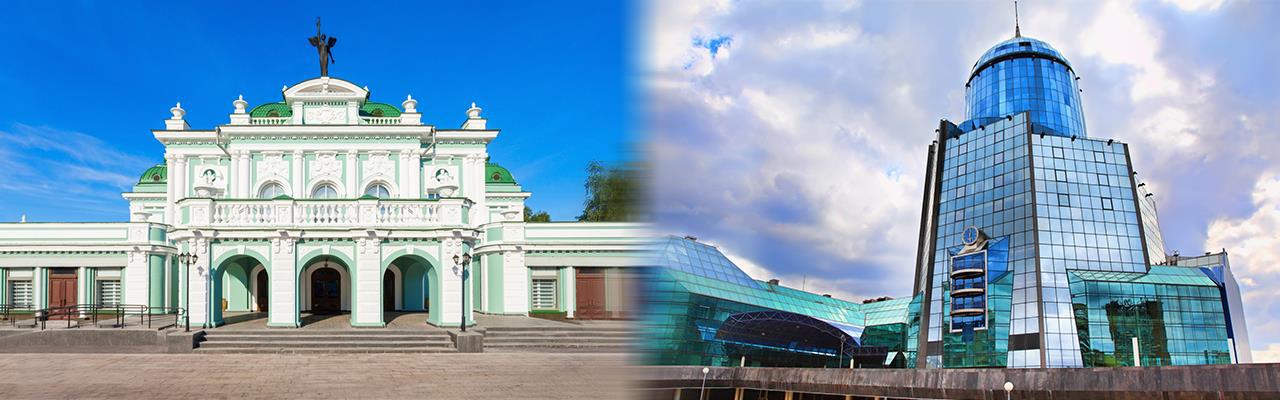 Переезд из Омска в Самару