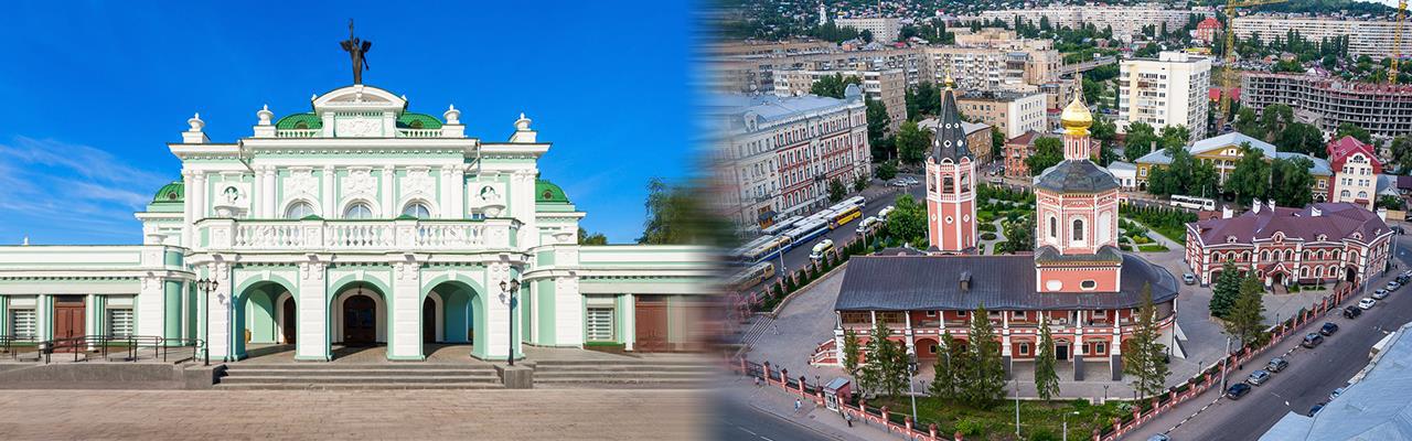 Переезд из Омска в Саратов