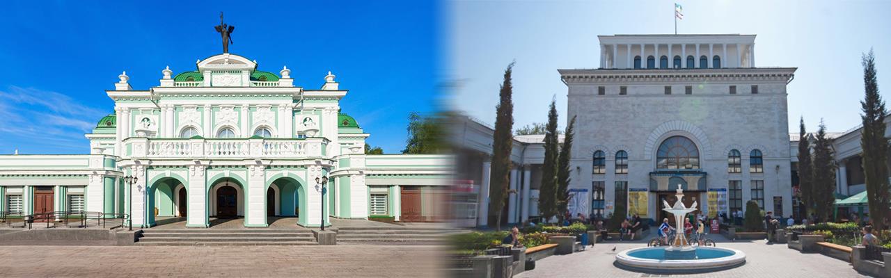 Переезд из Омска в Симферополь