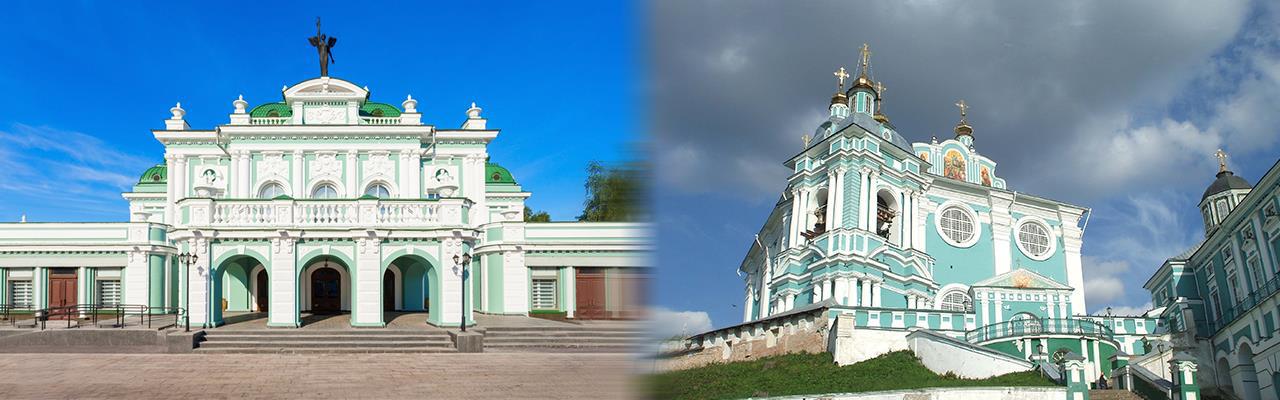 Переезд из Омска в Смоленск