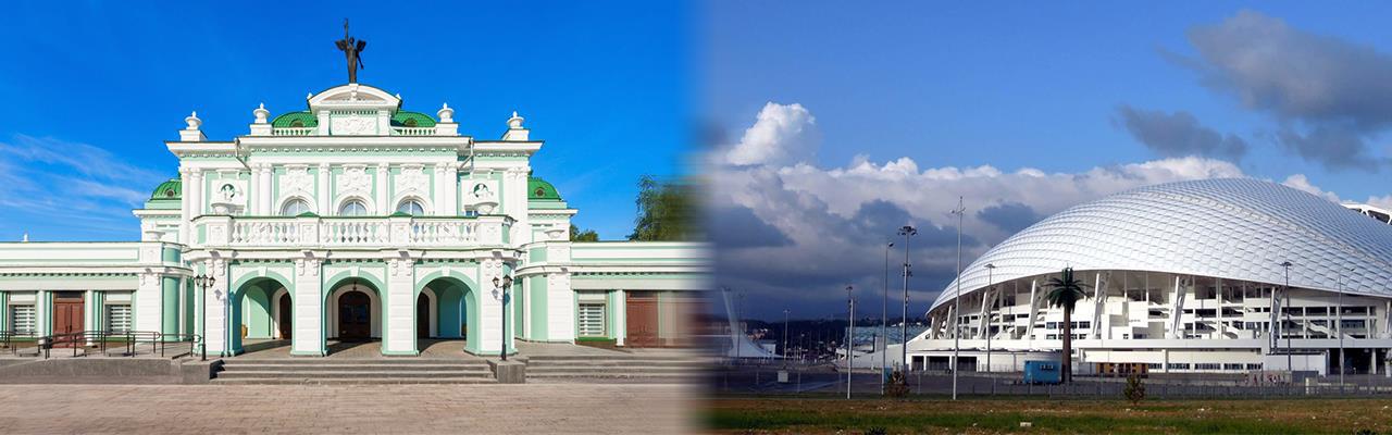 Переезд из Омска в Сочи
