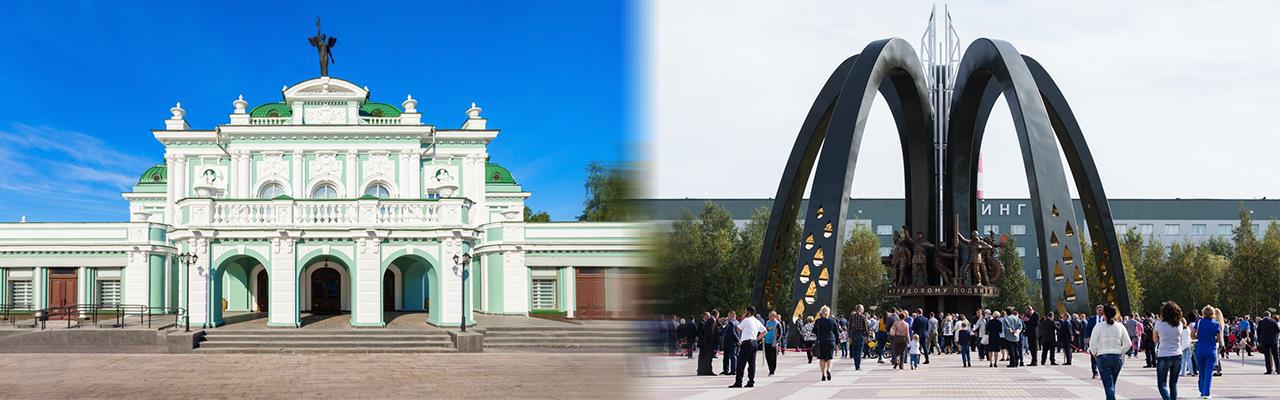 Переезд из Омска в Сургут