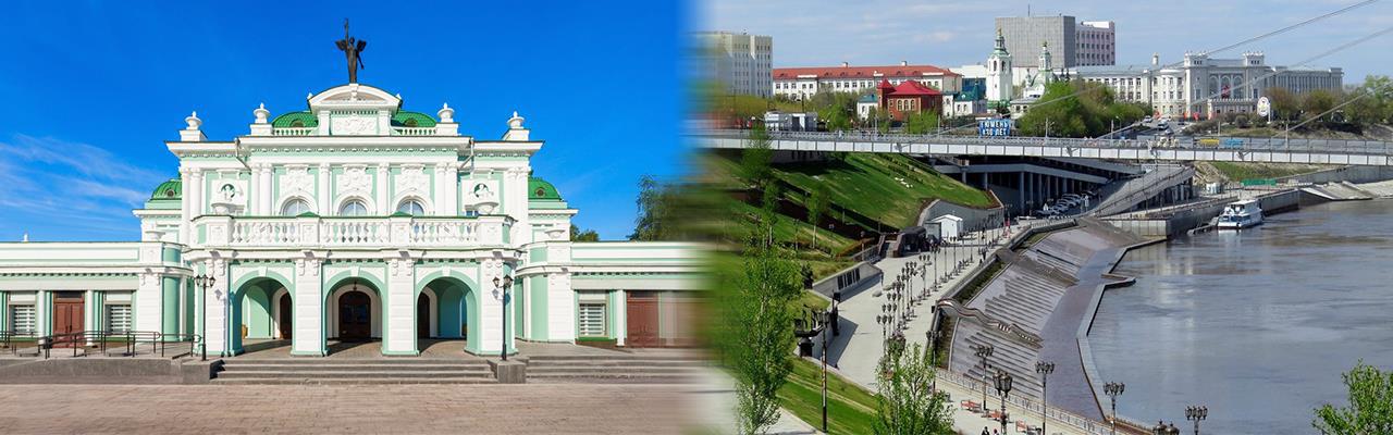 Переезд из Омска в Тюмень