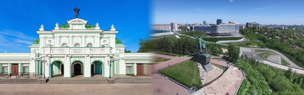 Переезд из Омска в Уфу