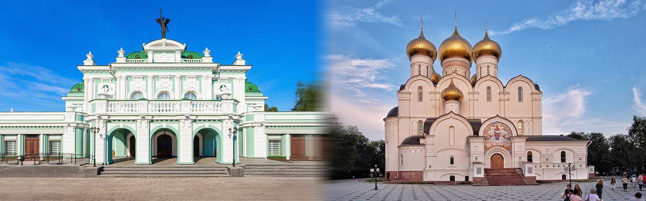 Переезд из Омска в Ярославль