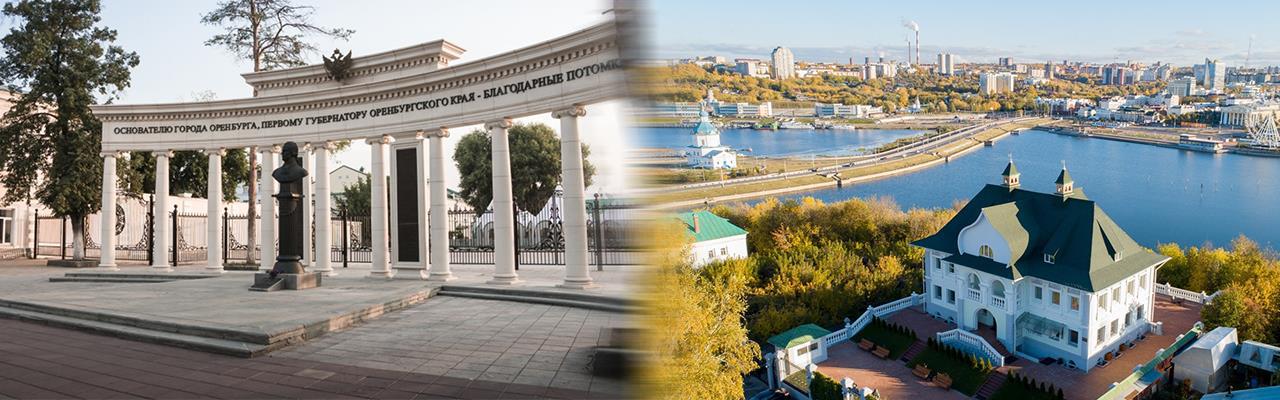 Переезд из Оренбурга в Чебоксары