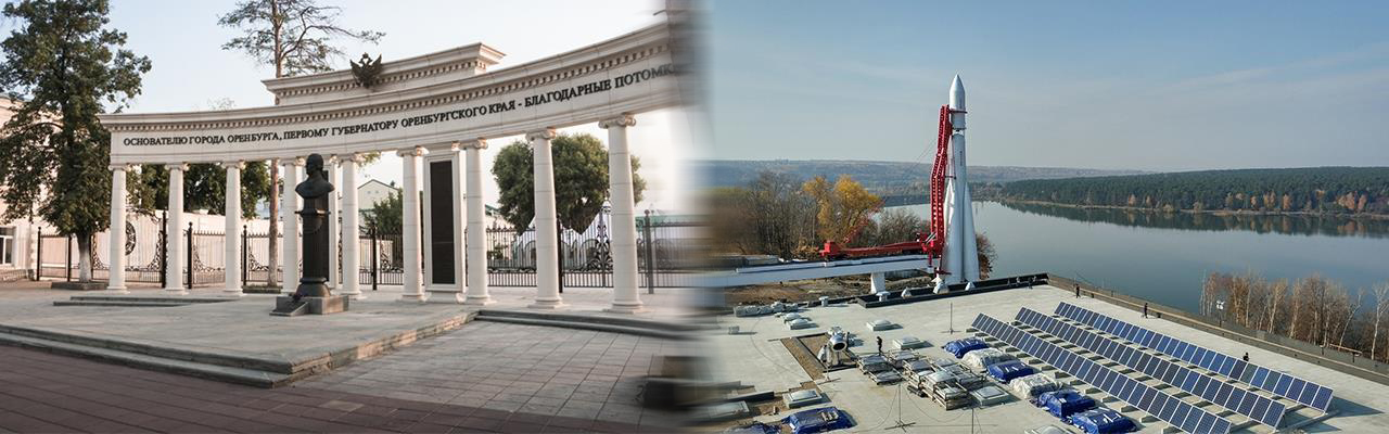 Переезд из Оренбурга в Калугу