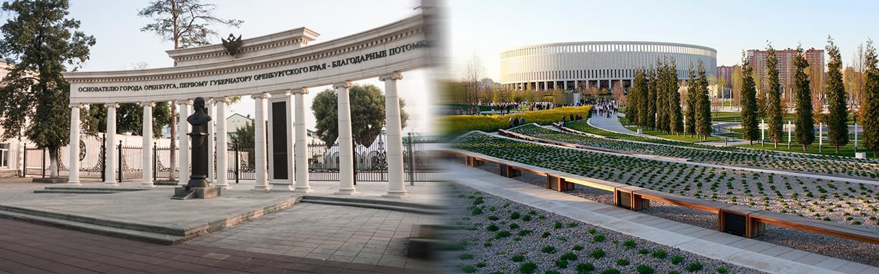 Переезд из Оренбурга в Краснодар
