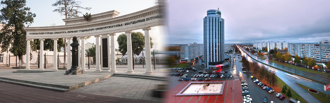 Переезд из Оренбурга в Набережные Челны