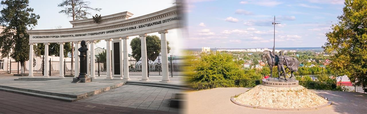 Переезд из Оренбурга в Пензу