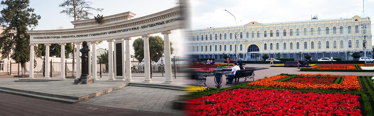Переезд из Оренбурга в Ставрополь