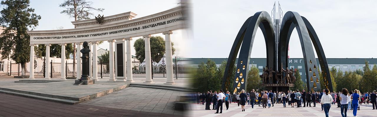 Переезд из Оренбурга в Сургут