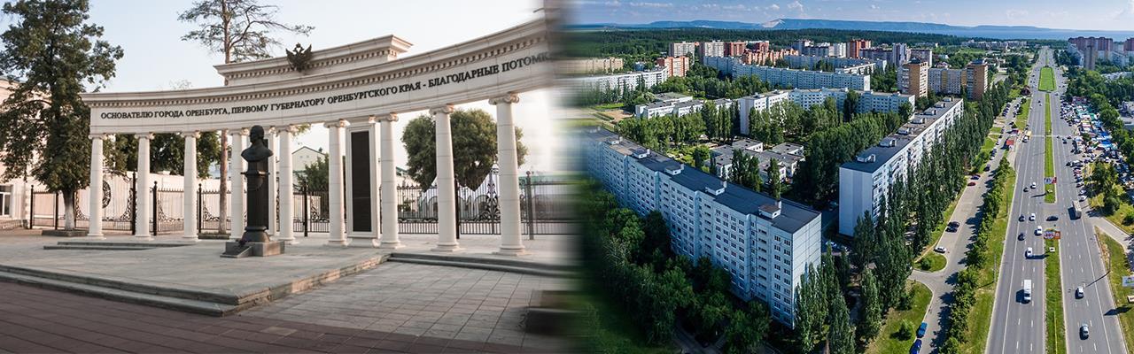 Переезд из Оренбурга в Тольятти