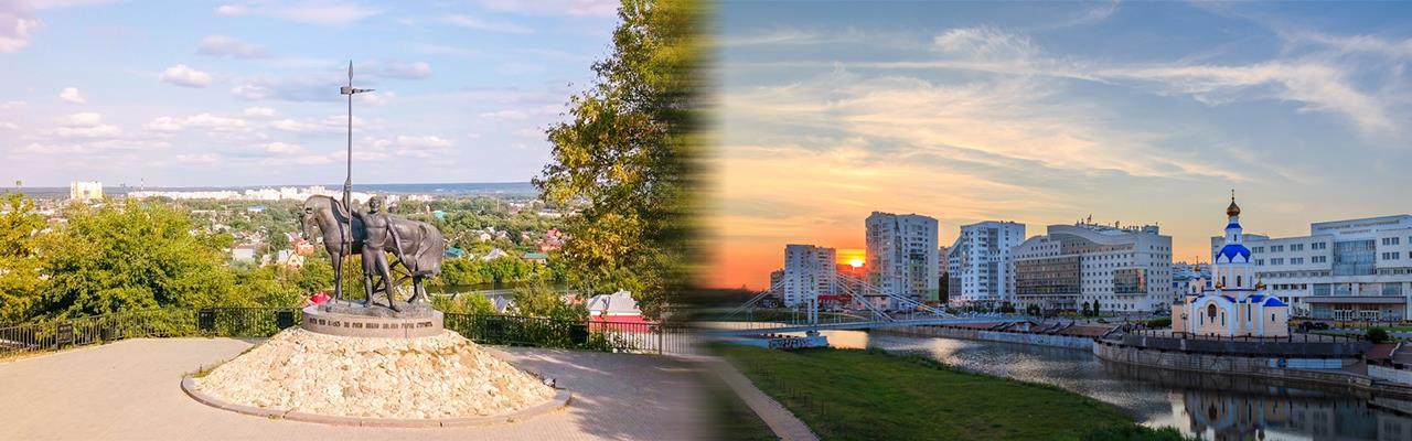 Переезд из Пензы в Белгород