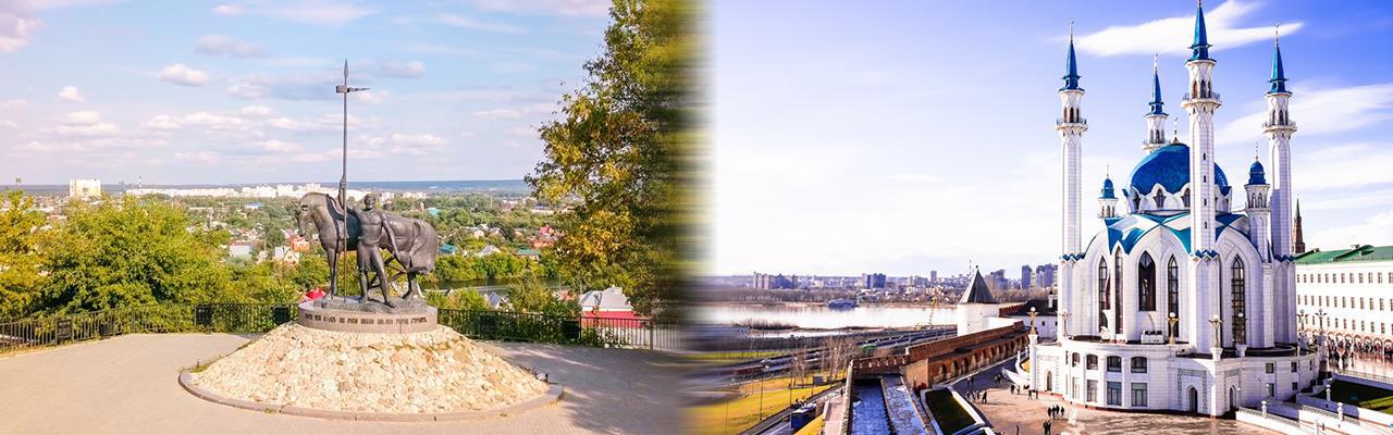 Переезд из Пензы в Казань