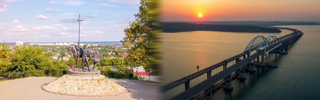 Переезд из Пензы в Крым