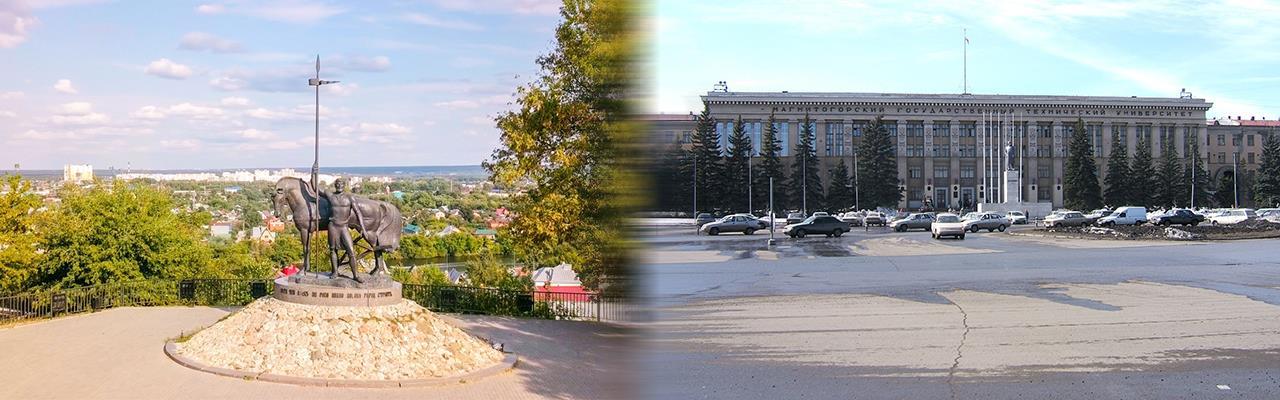 Переезд из Пензы в Магнитогорск