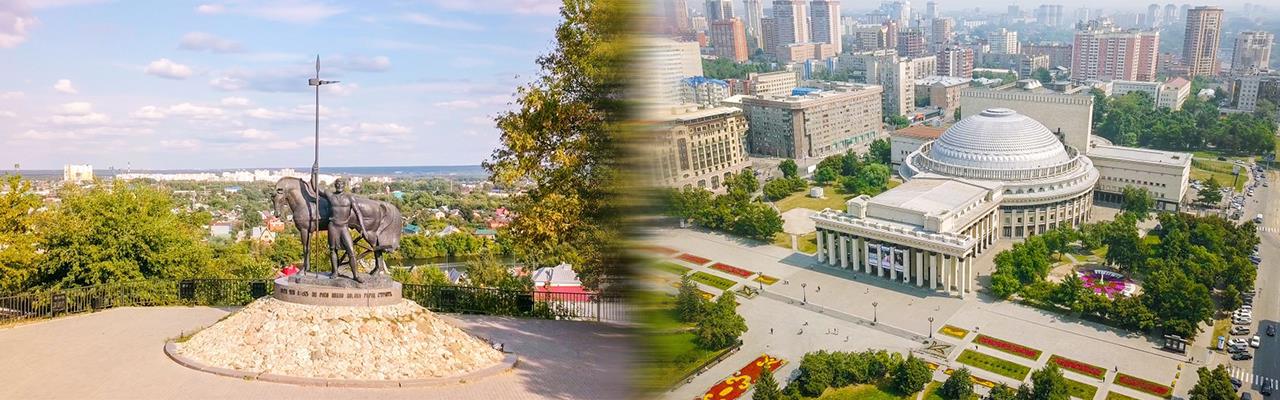 Переезд из Пензы в Новосибирск